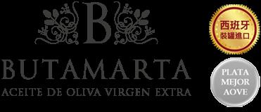 Butamarta